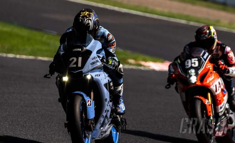 Suzuka 8 Hours - Hasil Kualifikasi 1