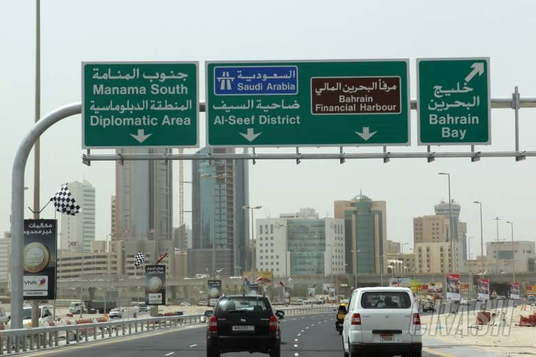 19.04.2012- Manama atmosphere