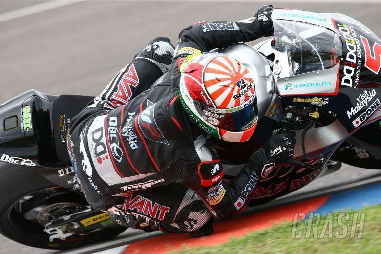 Moto2 Argentina - Race Results
