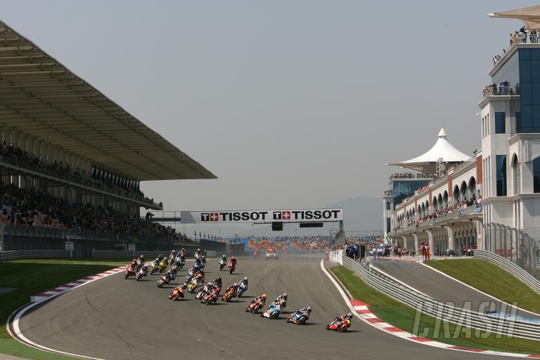 Start, 2007 125 Grand Prix World Championship,