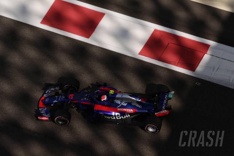 F1: Toro Rosso confirms STR14 F1 car launch date