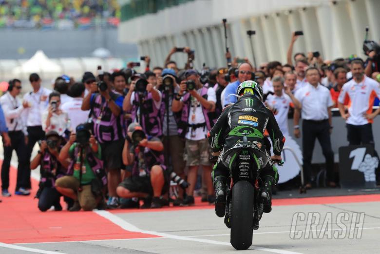 MotoGP: Tech3 heads for 'emotional' Yamaha farewell