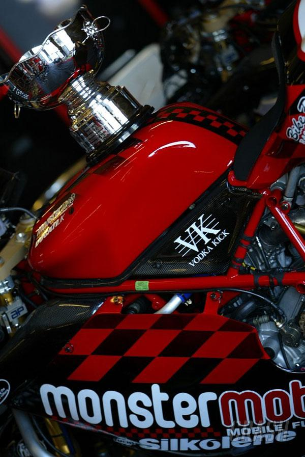 Monstermob keeps VK kick.