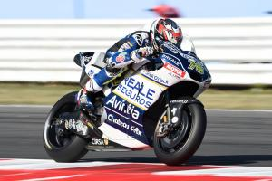 Baz: Scary to lose the front at 300km/h...