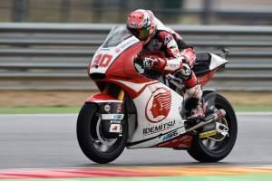 Moto2 Japan - Qualifying Results