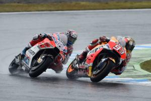 Japanese MotoGP - Race Results