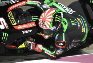 Qatar MotoGP - Free Practice (3) Results