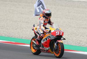 Marquez 'rode with championship in mind'