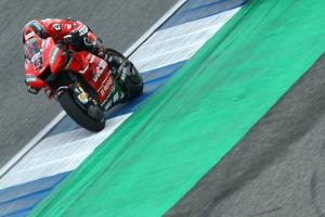 'Little steps' fuel Petrucci recovery