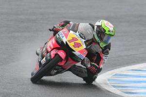 Moto3 Phillip Island - Free Practice (1) Results