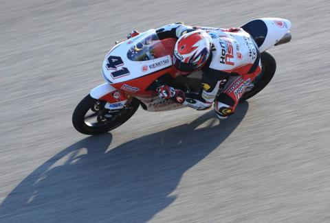 Moto3 Malaysia - Free Practice (1) Results