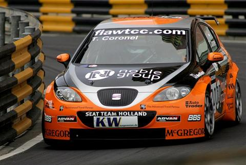 Macau 2006: Jorg's race, Andy's year.