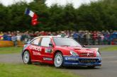 Rallye Deutschland: SS10.