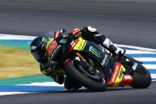 Hari pertama yang 'luar biasa' di MotoGP untuk Syahrin