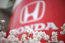 Honda strengthens ties with IHI in turbocharger deal