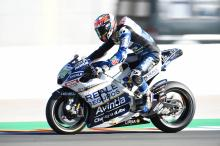 """""""People said I was too tall to succeed in MotoGP"""" – Loris Baz"""