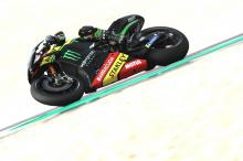 MotoGP: Zarco rockets to record Qatar pole!